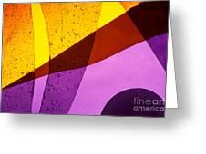 Illuminations 46 Greeting Card