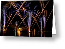 Illuminations Greeting Card