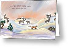 Illustrated Haiku 3 - Age 17 Greeting Card