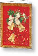 Illustrated Holly, Bells With Birdie Greeting Card