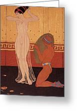 Illustration From Les Chansons De Bilitis Greeting Card