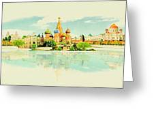 Illustration Of Moscow In Watercolour Greeting Card