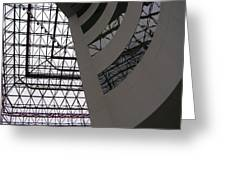 I.m. Pei - Point Of View Greeting Card