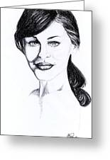 Imaginative Portrait Drawing  Greeting Card