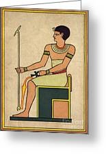 Imhotep, Egyptian Polymath Greeting Card