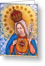 Immaculate Heart Of Virgin Mary Greeting Card