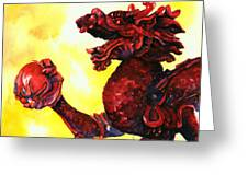 Imperial Dragon Greeting Card