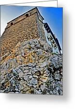 Impregnable Wall. Bran Castle - Dracula's Castle. Greeting Card