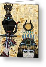In Dreams Of Ricky Bobbie And Me In Egypt Greeting Card