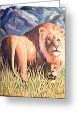 In Lions Time Greeting Card