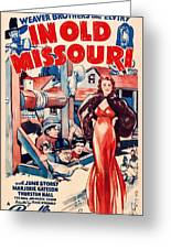 In Old Missouri 1940 Greeting Card
