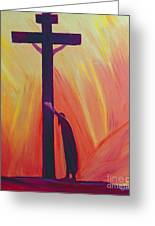 In Our Sufferings We Can Lean On The Cross By Trusting In Christ's Love Greeting Card