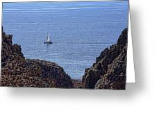 In Search Of Atlantis-3 Greeting Card