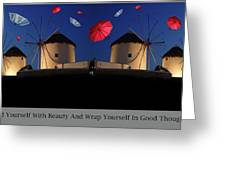 In Search Of Beauty Greeting Card