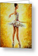 In The Ballet Class Greeting Card