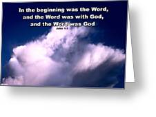 In The Beginning... Greeting Card