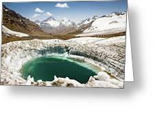 In The Depth Of Pamir Greeting Card