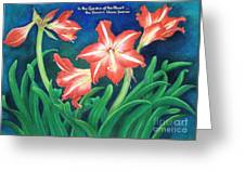 In The Garden Of The Heart Greeting Card