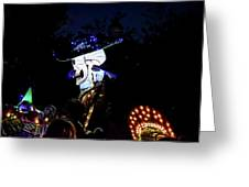 In The Park In The Dark Greeting Card