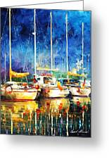 In The Port - Palette Knife Oil Painting On Canvas By Leonid Afremov Greeting Card