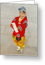 In Tian Ananen Square Greeting Card
