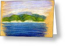 In View Of Tuapse Greeting Card