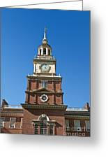 Independence Hall Greeting Card
