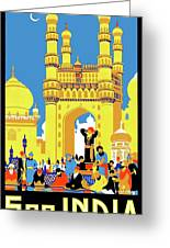 India, Castle, People, Street Greeting Card