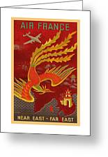 India, China And Japan, The Bird Of Paradise Countries - Air France Vintage Airline Travel Poster Greeting Card