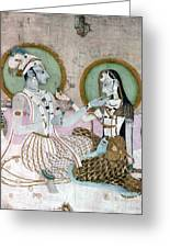 India: Couple Greeting Card