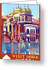India, Indian State Railway Poster, Muttra Greeting Card