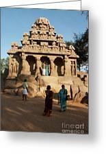 India Mahabalipuram  Greeting Card