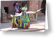 Indian Dancer Greeting Card