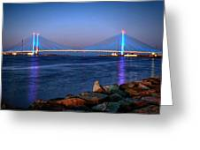 Indian River Inlet Bridge Twilight Greeting Card