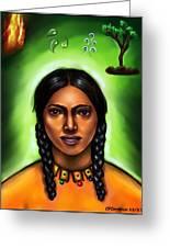 Indian Spirit Greeting Card