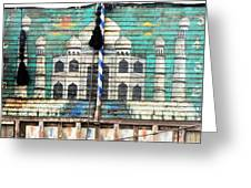 Indian Truck Art 3 - Taj Mahal Greeting Card