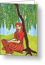 Indian Woman With Weeping Willow Greeting Card