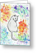 Indifferent Cat Greeting Card