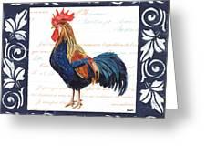 Indigo Rooster 2 Greeting Card