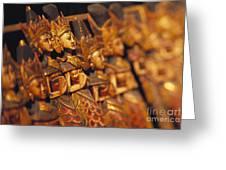 Indonesian Dolls Greeting Card