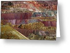 Industrial Colorscape Greeting Card