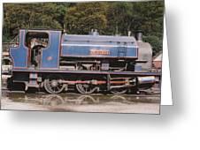 Industrial Steam Engine Greeting Card