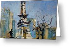 Indy Circle Monument Greeting Card by Donna Shortt