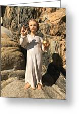 Infant Jesus Of Prague Greeting Card