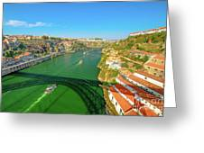 Infante Bridge Oporto Greeting Card