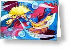 Infinite Fishdance Greeting Card