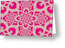 Infinite Lily In Pink Greeting Card