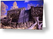 Infrared Mill 1 Greeting Card