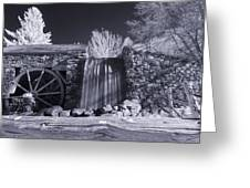 Infrared Mill 2 Greeting Card