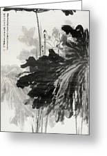 Ink Lotus Greeting Card